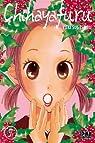 Chihayafuru, tome 7 par Suetsugu