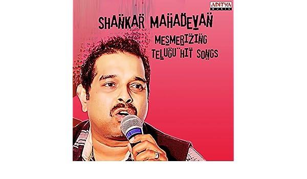 dheem tana shankar mahadevan free mp3
