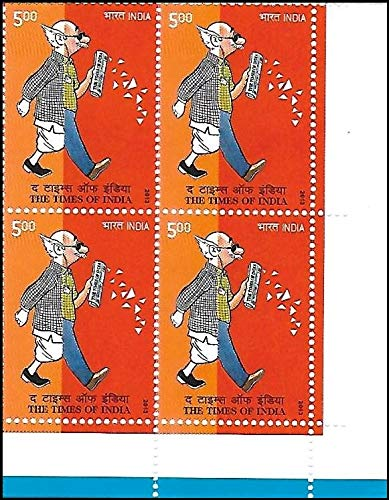 Aranyak Hobby Times Of India 2013 Block Of 4 Corner Stamps Theme The Common Man By R K Laxman Amazon In Toys Games