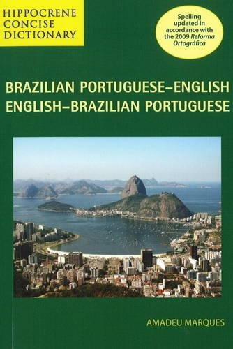 Brazilian Portuguese-English/English-Brazilian Portuguese Concise Dictionary (Hippocrene Concise Dictionary)