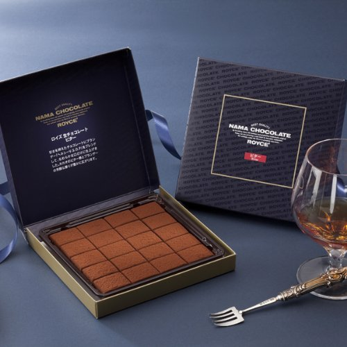 "Royce Nama Chocolate ""Ghana Bitter"" Shipping From Hokkaido [Free Royce' Gift-wrap Included]"