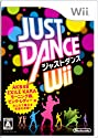 JUST DANCE Wiiの商品画像