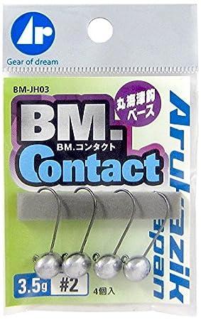 ArukazikJapan(アルカジックジャパン)BM.コンタクト3.5g-#2の画像