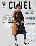 CLUEL(クルーエル) 2018年 01 月号 [雑誌]