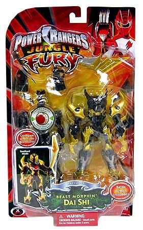 Power Rangers Jungle Fury Deluxe Animalized Beast Morphin Dai Shi (Power Ranger Jungle Fury Zords)