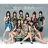 女に 幸あれ(初回生産限定盤)(DVD付)