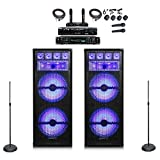 NEW 5000 WATT PROFESSIONAL KARAOKE SYSTEM LED SPEAKERS