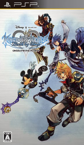Kingdom Hearts: Birth by Sleep [Japan Import]