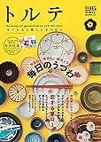 トルテ Vol.5 (NEKO MOOK)