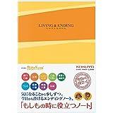コクヨ エンディングノート もしもの時に役立つノート B5 LES-E101 Japan