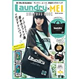 Laundry × MEI 2WAY BAG BOOK BLACK