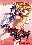 Animation - Ikki Tousen Shugaku Toshi Keppuroku [Japan DVD] ZMBZ-7654