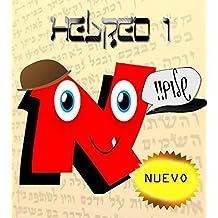 Hebreo 1: Aprende a leer en Hebreo (Spanish Edition)