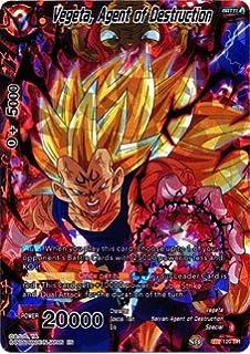 Dragon Ball Super Card Destroyer Kings Janemba Agent of Destruction
