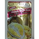 King Fruit Vacuum Freeze Dried Durian Monthong Fruit - 3.5Oz (100g) (5 Bags)