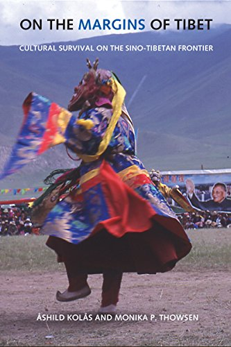 On the Margins of Tibet (Studies on Ethnic Groups in China)