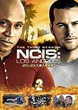 [DVD]ロサンゼルス潜入捜査班 ~NCIS: Los Angeles シーズン3 DVD-BOX Part2