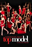 America's Next Top Model, Cycle 4