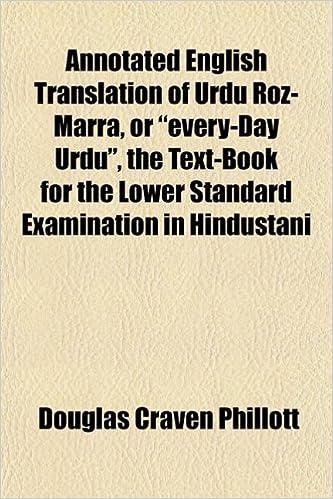 Buy Annotated English Translation of Urdu Roz-Marra, or