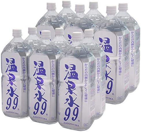 アルカリ イオン 水