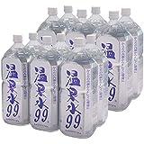温泉水99 ペットボトル 1.9L× 6本×2箱 (12本) SOC(エスオーシー) ナチュラルミネラルウォーター 天然 アルカリイオン水