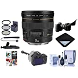 Canon EF 20mm f/2.8 USM Lens Bundle. USA. Value Kit with Accessories #2509A003