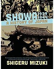 Showa 1939-1944: A History of Japan: 2