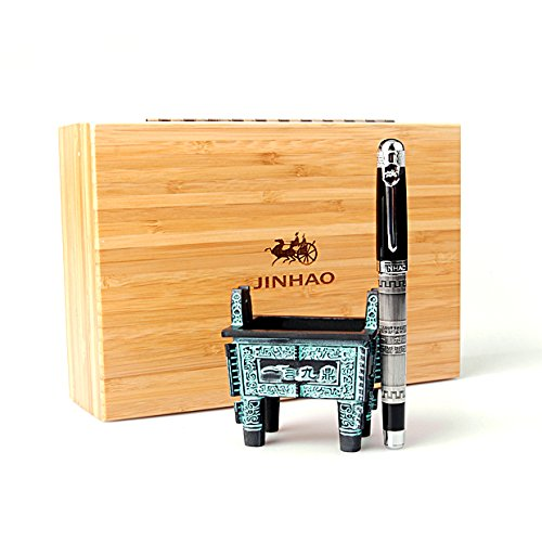 Jinhao New Craft Solid Colletion Classic Niello Style Ding Fountain Pen F Tip with Piston Style Filler comes without Ink Si Mu Ting Ding Archaistic Ancient Cooking Vessel