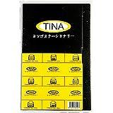 Vintage Black Typewriter Carbon Paper Sheets Box of 59 Sheets 11 12 x 8 12 Tri-Brand Tru-Rite Inc