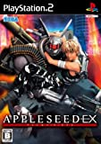 Appleseed EX [Japan Import]