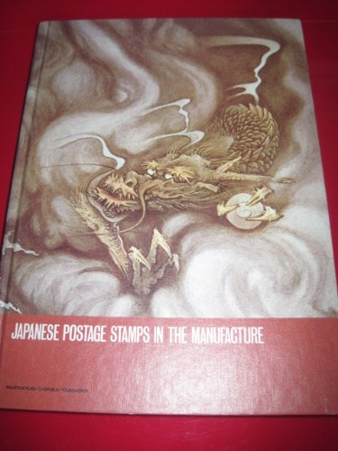 Japanese Postage Stamps in the Manufacture