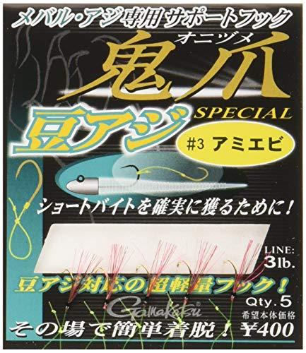 がまかつ(Gamakatsu) サポートフック鬼爪 豆アジスペシャル #3 アミエビ.の商品画像