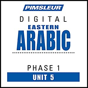 Arabic (East) Phase 1, Unit 05 Audiobook