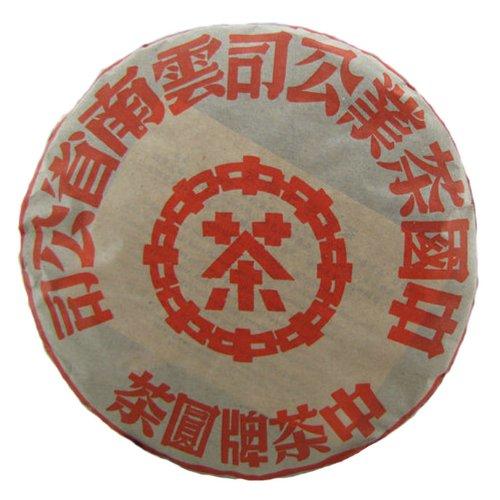 (2000 Aged Cnnp Zhong Cha Yunnan Puer Ripe Cooked Pu'er Puerh Tea 357g)