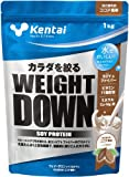 Kentai Weight Down Soy Protein Cocoa Flavor 1kg
