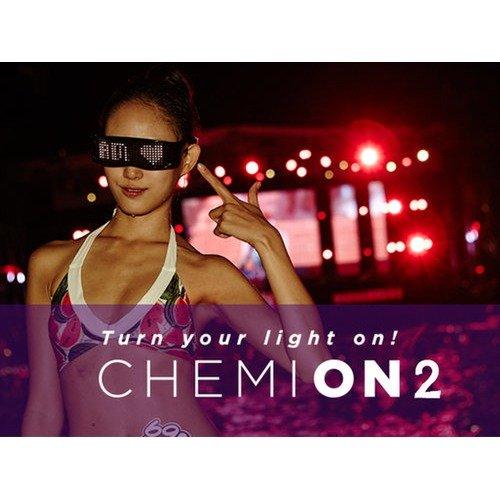 Smart LED Glasses CHEMION Creative Eyewear (Black) w/ Bluetooth - Display Text, Animation, Drawing, - Drawing Sunglasses