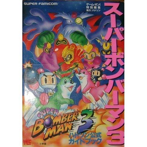 Super Bomberman 3 (Wonder Life Special - Hudson Official Guide Book) (1995) ISBN: 4091025099 [Japanese Import]