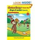 Jorge el curioso El jonrón / Curious George Home Run (CGTV Reader)