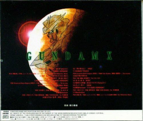 After War Gundam X Side 3