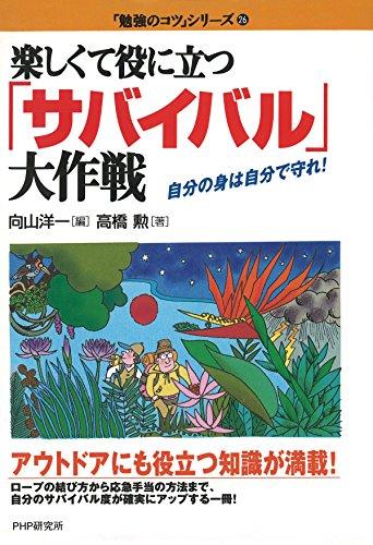 ?????????????????? ??????????? ??????????? (Japanese Edition)