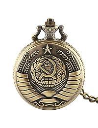 Bronze Russia Soviet Sickle Hammer Quartz Pocket Watch Chain Pendant Clock for Mens Womens Birthday Gifts - Ahmedy Pocket Watch