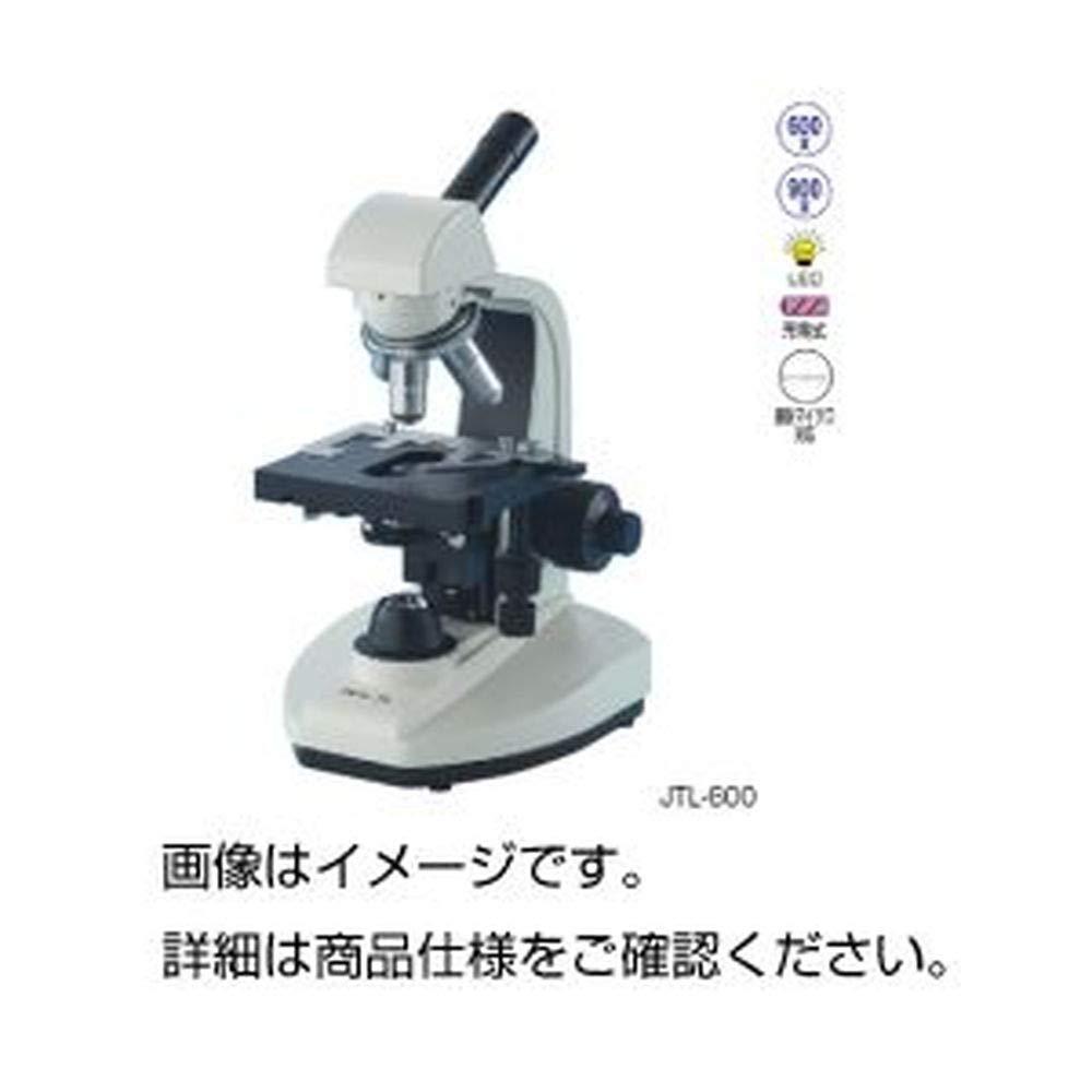 ケニス顕微鏡JTL-900   B07TXNMB89