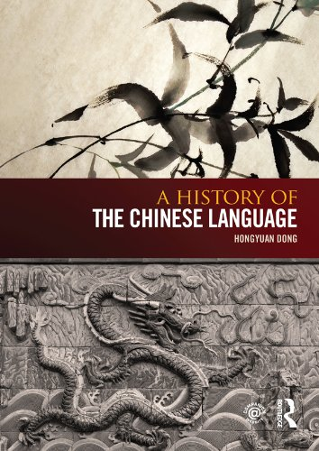 Download A History of the Chinese Language Pdf
