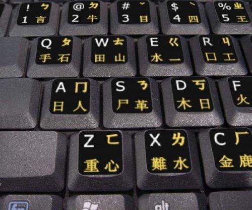 Chino - Inglés NEGRO Pegatinas con letras blancas y amarillas adecuados para cualquier teclado: Amazon.es: Electrónica