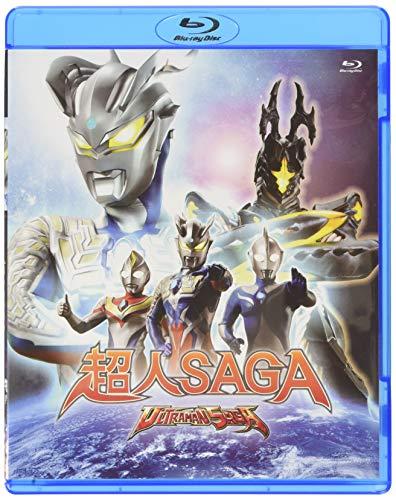 Ultraman Saga: The Movie (2012) [Blu-ray]