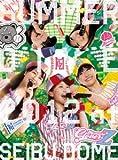 ももクロ夏のバカ騒ぎ SUMMER DIVE 2012 西武ドーム大会 LIVE DVD