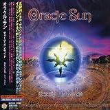 Deep Inside by Oracle Sun (2005-05-25)