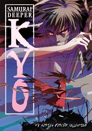 Samurai Deeper Kyo: The Complete ()