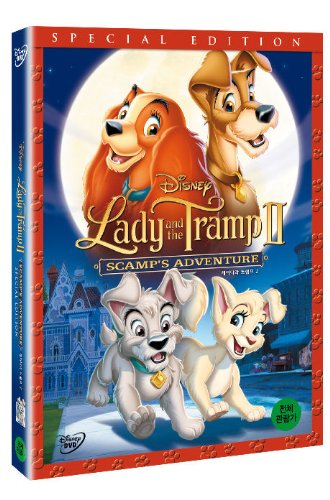2 S.E: [LADY AND THE TRAMP 2: SCAMP`S ADVENTURE] (Korean edition) (2012)
