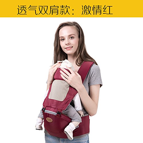 front-hug-summer-breathable-baby-seat-baby-sling-lumbar-benches-prolapse-of-sheraton-four-seasons-mu